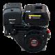 Loncin Motor G270FLE